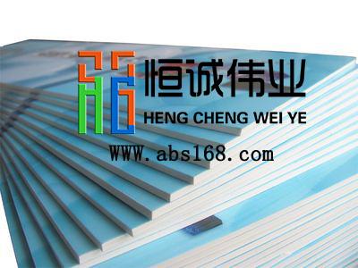 PVC板1.jpg
