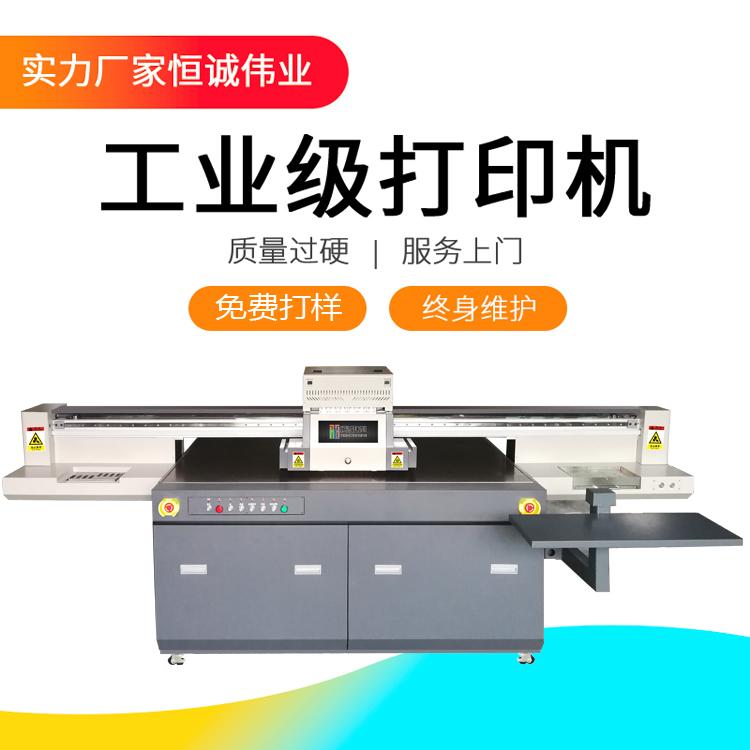 教你三步确定uv平板打印机色彩